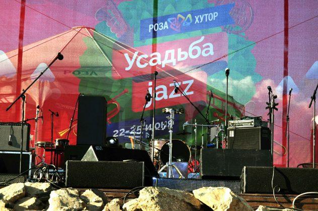 Усадьба-Jazz 2016. Роза-Хутор. Фото: Александр Фролов.