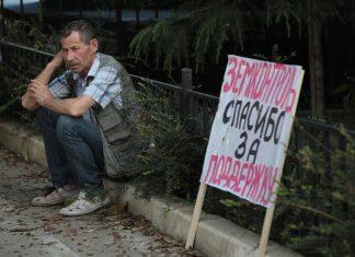 Митинг в микрорайоне КСМ, 21 июня 2016 года. Сочинские новости. Фото: Валерий Перевозчиков.