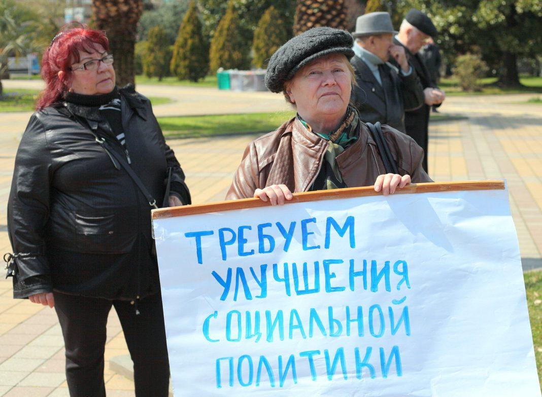 Митинг КПРФ в Сочи против коррупции, 25 марта 2017 года. Фото: Сочинские новости, Валерий Перевозчиков.
