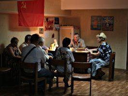 Заседание бюро сочинского горкома КПРФ, 25 августа 2017 года. Фото: Валерий Перевозчиков.
