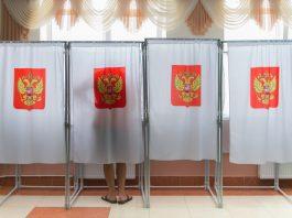 Фото: Артур Лебедев, Сочинские новости